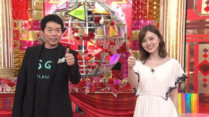 今田耕司と白石麻衣。(c)テレビ朝日