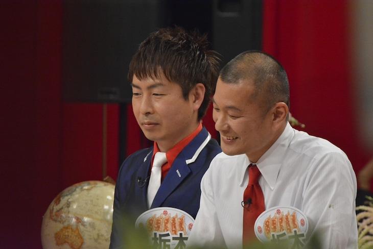U字工事 (c)読売テレビ