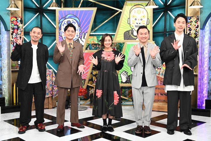 左から千鳥、優香、かまいたち。(c)日本テレビ