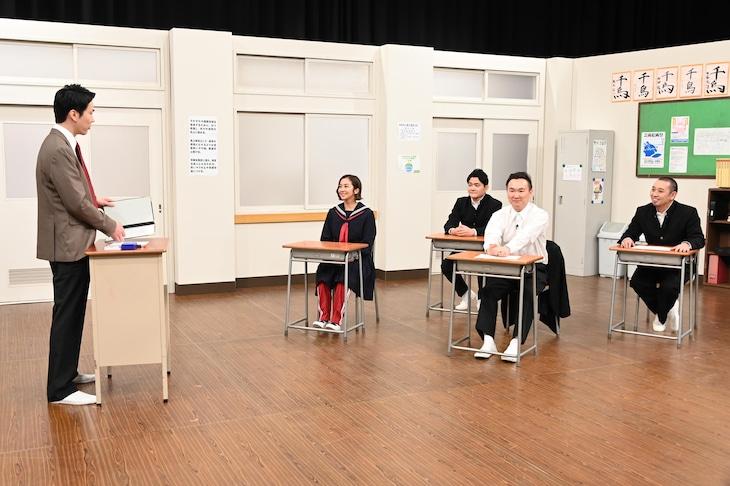 「千鳥VSかまいたち」のワンシーン。(c)日本テレビ