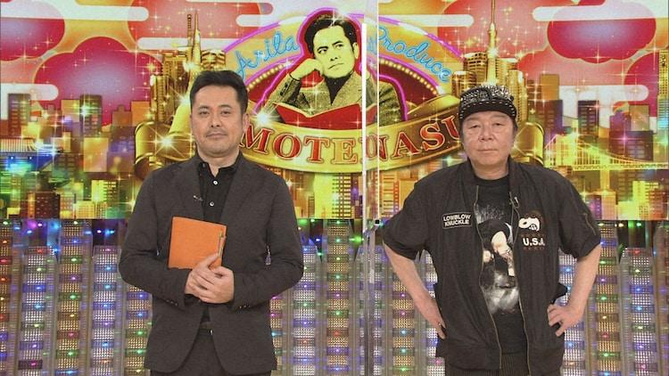 有田P(左)とゲストの古田新太。