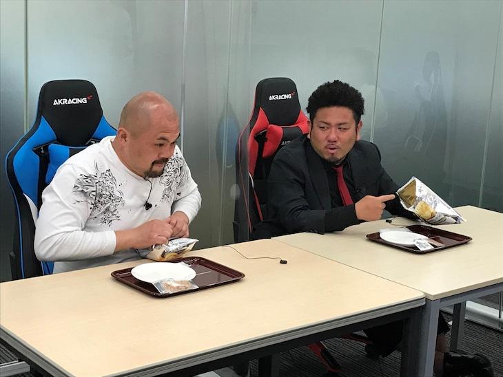 鬼越トマホーク (c)静岡朝日テレビ