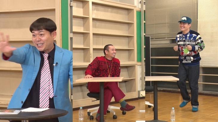左からキャン×キャンゆっきー、千鳥。(c)テレビ埼玉