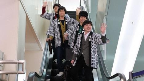 「有吉の壁」のワンシーン。(c)日本テレビ