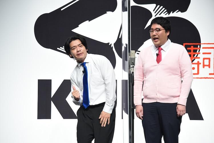 「くら寿司最高ー」と野田クリスタル。