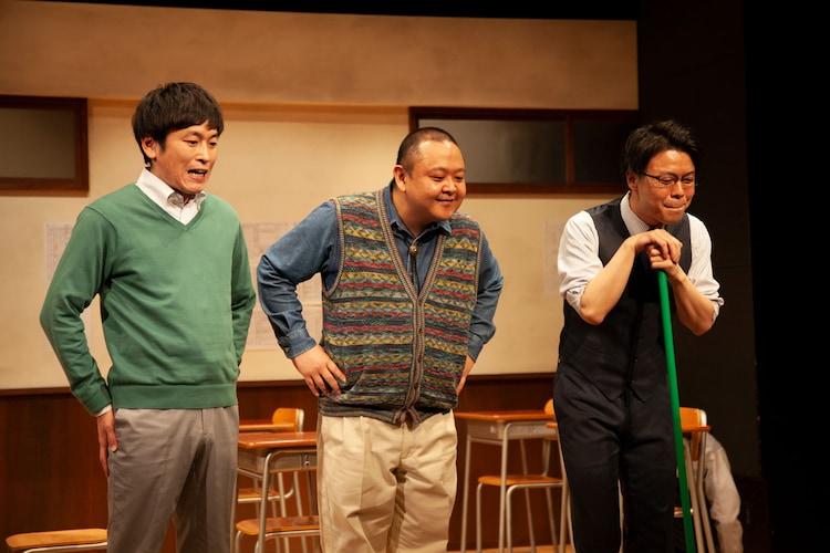 「メトロンズ第1回公演『副担任会議』」より。