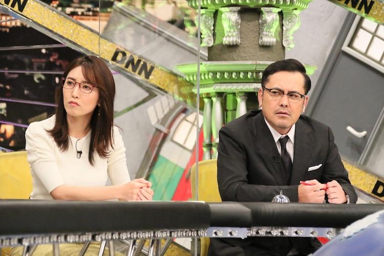小澤陽子アナとアリタ哲平。(c)フジテレビ