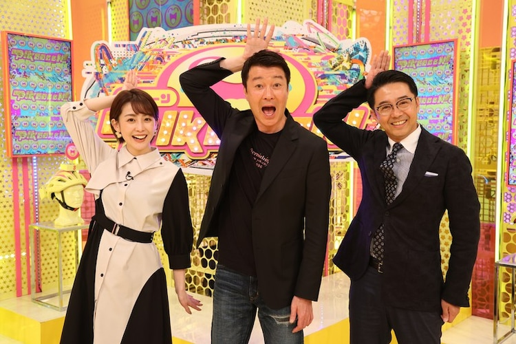 「PIKOOOON!」に出演する(左から)宮司愛海アナ、加藤浩次、おぎやはぎ矢作。(c)フジテレビ