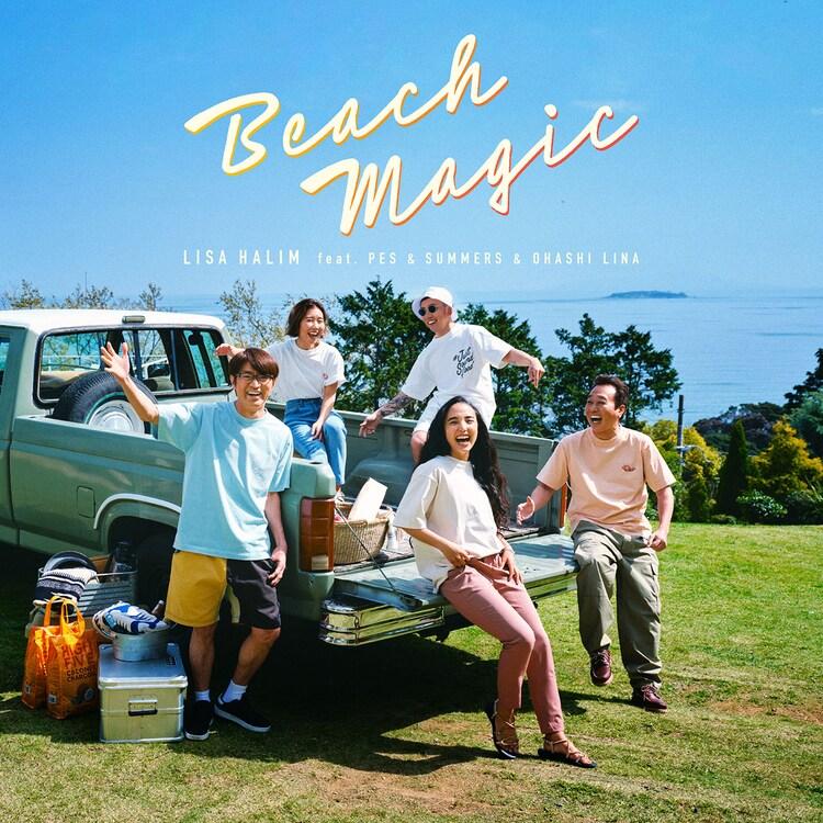 「Beach Magic」ジャケット