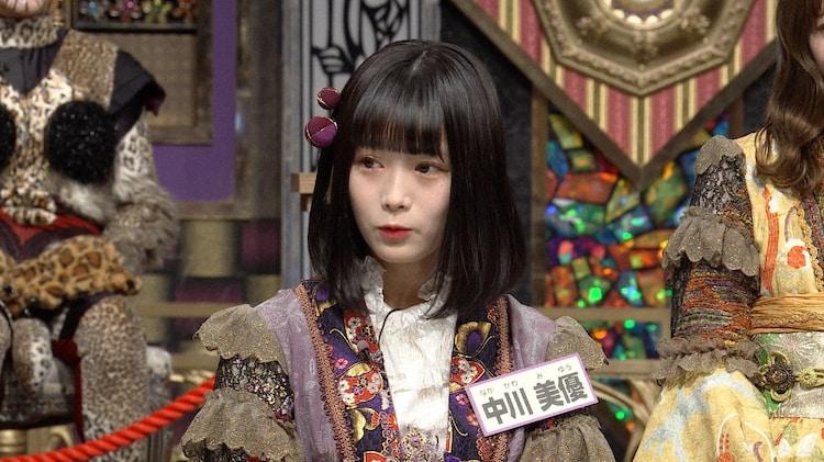 中川美優 (c)日本テレビ