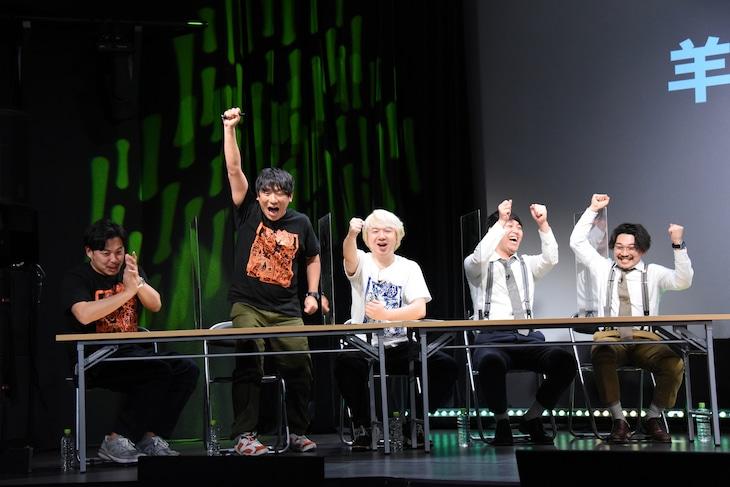 左からアルコ&ピース、三四郎・相田、オズワルド。