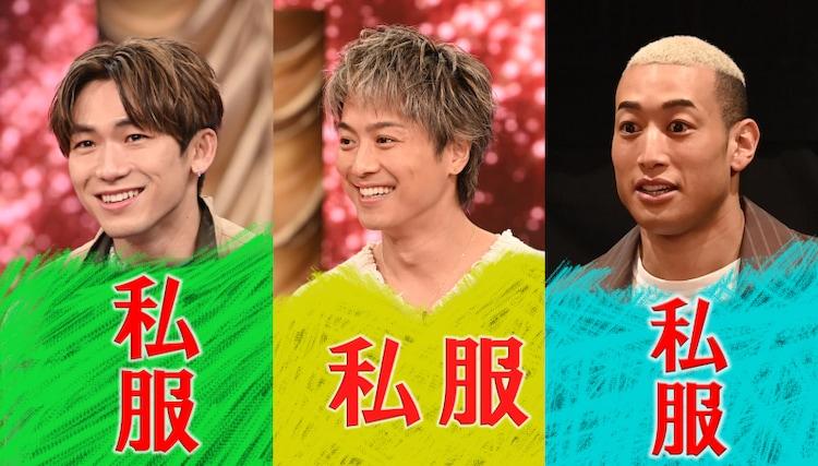 「私服ドッキリ企画」のターゲットとなった(左から)EXILE NAOTO、EXILE TAKAHIRO、関口メンディー。(c)TBS