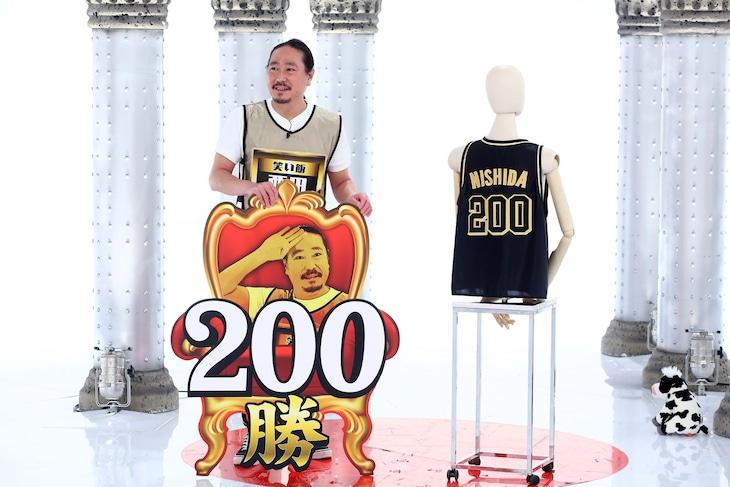 200勝を達成した笑い飯・西田。(c)関西テレビ