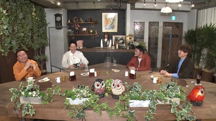 「これ余談なんですけど…」に出演する(左から)かまいたち、武元唯衣、アインシュタイン。(c)ABCテレビ