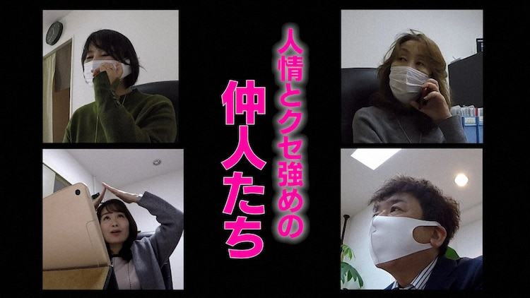「のぞき見ドキュメント 100カメ」今回の舞台は結婚相談所。(c)NHK