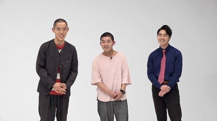 四千頭身 (c)BS朝日