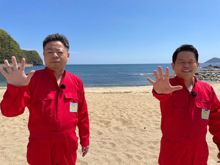 「千鳥のニッポン未来島」で長崎県対馬島をリポートするダイアン。(c)RSK