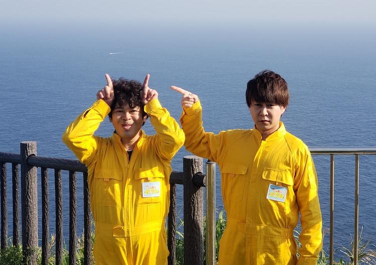 東京都青ヶ島をリポートする流れ星☆。(c)RSK