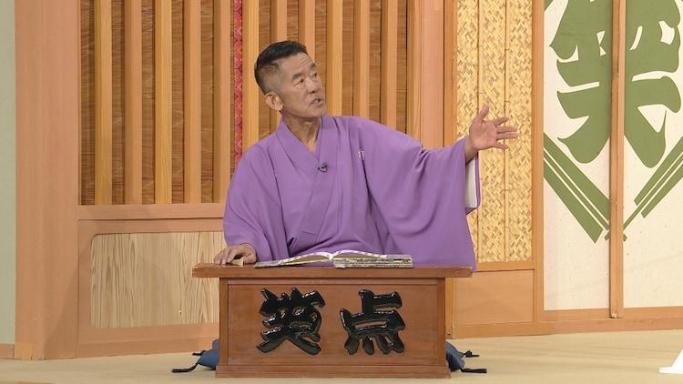 三遊亭円楽 (c)日本テレビ