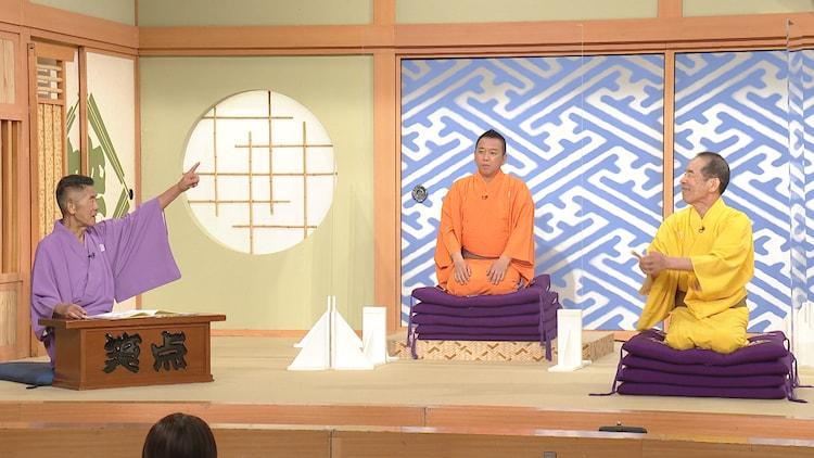 「笑点」より。(c)日本テレビ