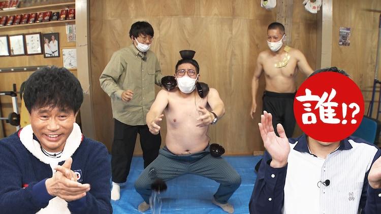 ジャッキーチェンに憧れる佐藤さんの指導でミキ昴生が修行に挑む。