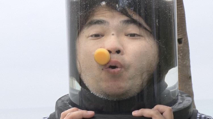 ロッチ中岡 (c)日本テレビ