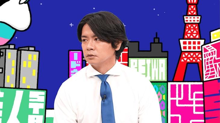 マヂカルラブリー・野田クリスタル (c)フジテレビ