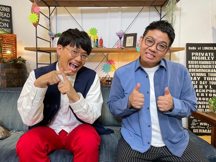 「ちょい足し」MCのミキ。亜生(左)が「ちょい足しポーズ」をしている。(c)CBC