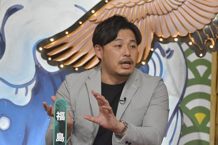 アルコ&ピース平子 (c)読売テレビ