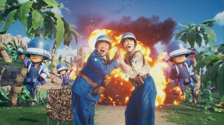 出川哲朗とパーパー・ほしのディスコが出演する「トップウォー」のテレビCM「でも間に合~う!」編より。