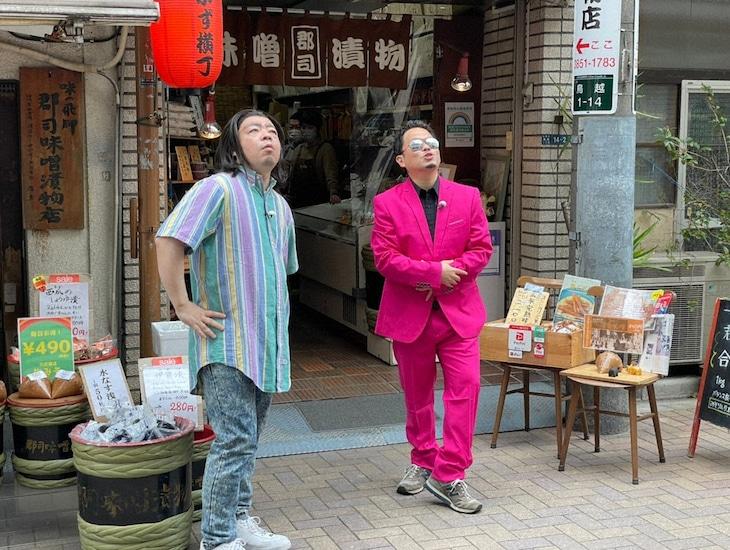 ダイアン (c)日本テレビ