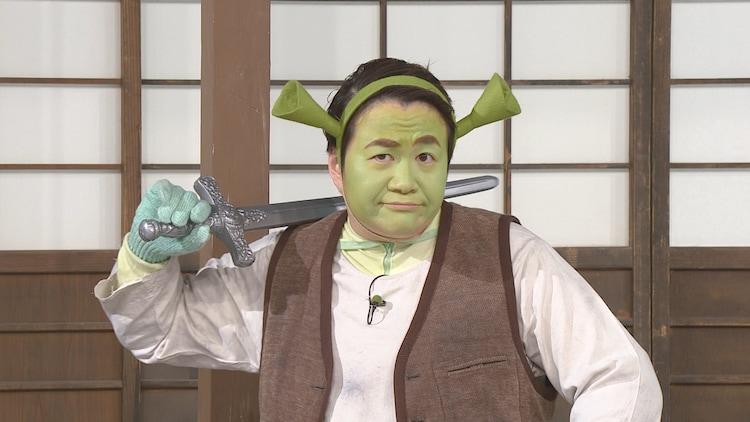 ハリセンボン春菜 (c)日本テレビ