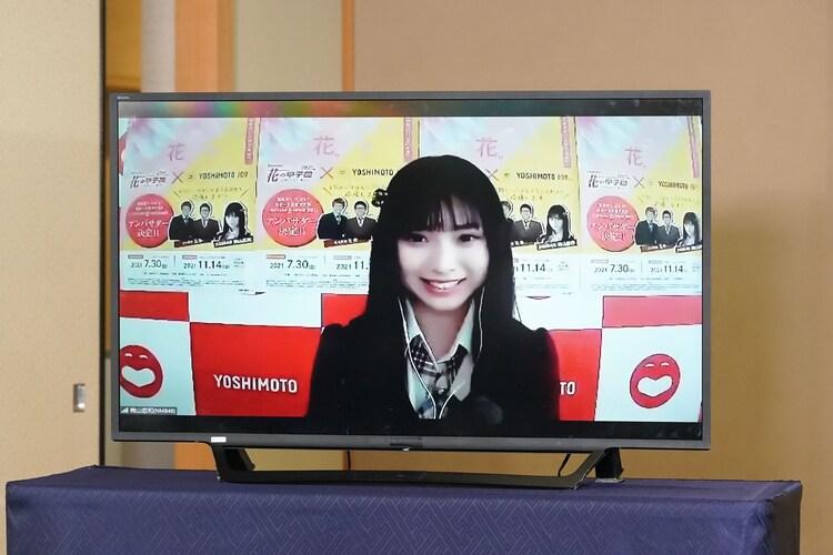 リモートで出席したNMB48の梅山恋和。
