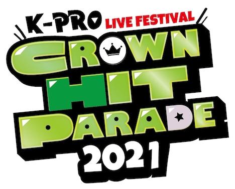「K-PROクラウンヒットパレード2021」ロゴ