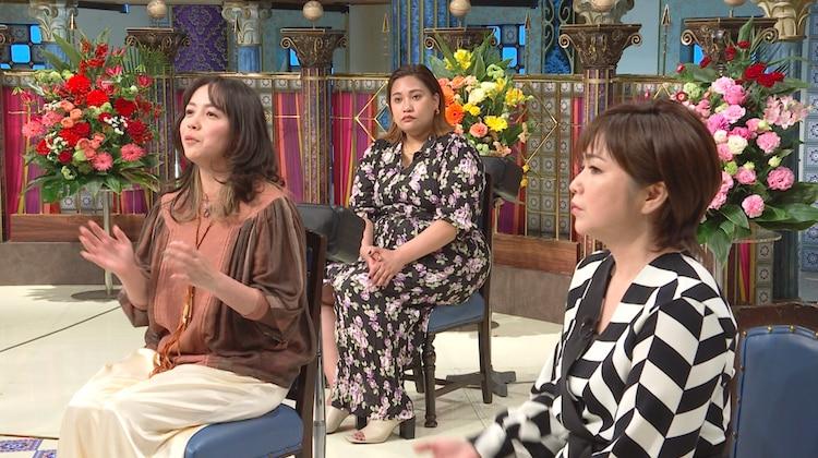「踊る!さんま御殿!!」より。(c)日本テレビ