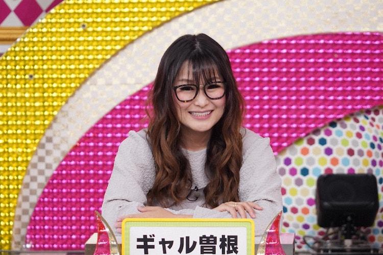 ギャル曽根 (c)日本テレビ