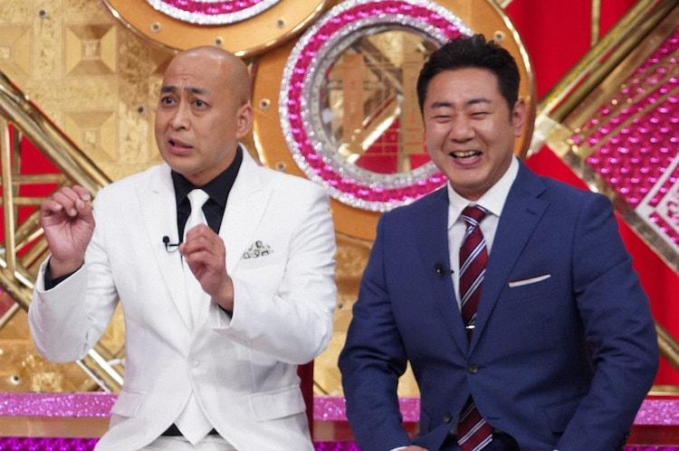 錦鯉 (c)日本テレビ
