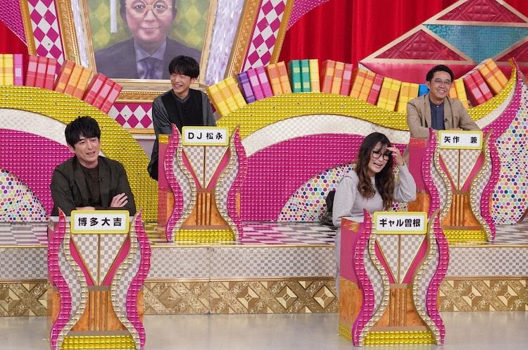 「有吉ゼミ」のワンシーン。(c)日本テレビ