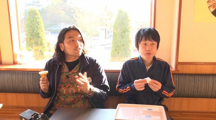 見取り図 (c)日本テレビ