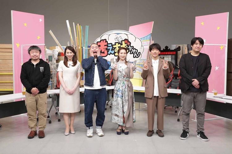 左から、TBSの植田博樹氏、堀井美香アナウンサー、ハナコ岡部、ファーストサマーウイカ、DJ 松永、佐久間宣行。