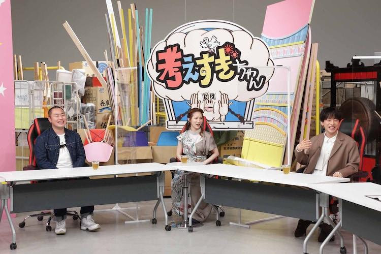 左から、ハナコ岡部、ファーストサマーウイカ、DJ 松永。
