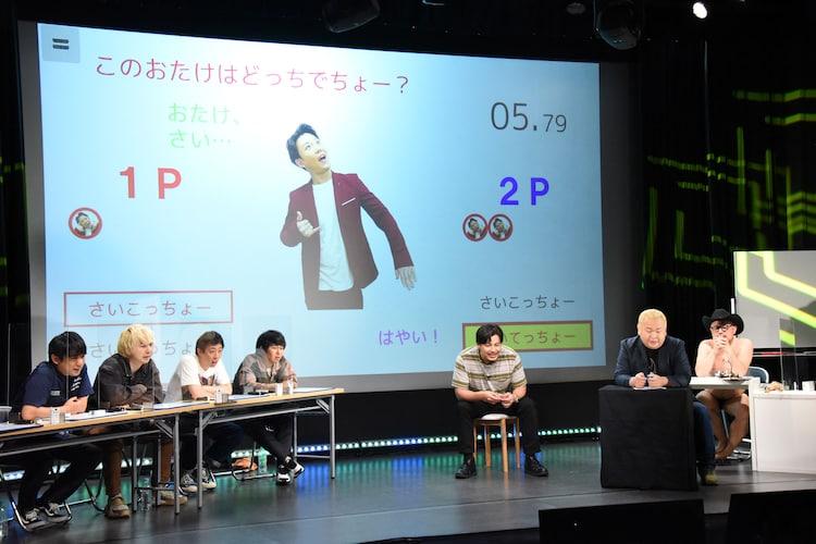 「おたけさいこっちょーゲーム」をプレイするアルコ&ピース平子とハチミツ二郎。