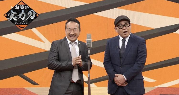 矢野・兵動 (c)テレビ朝日