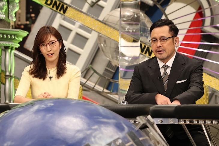 「全力!脱力タイムズ」に出演する(左から)小澤陽子アナ、アリタ哲平。(c)フジテレビ