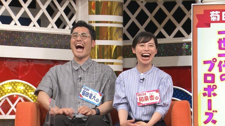 ハナコ菊田&ハルカラ和泉夫妻