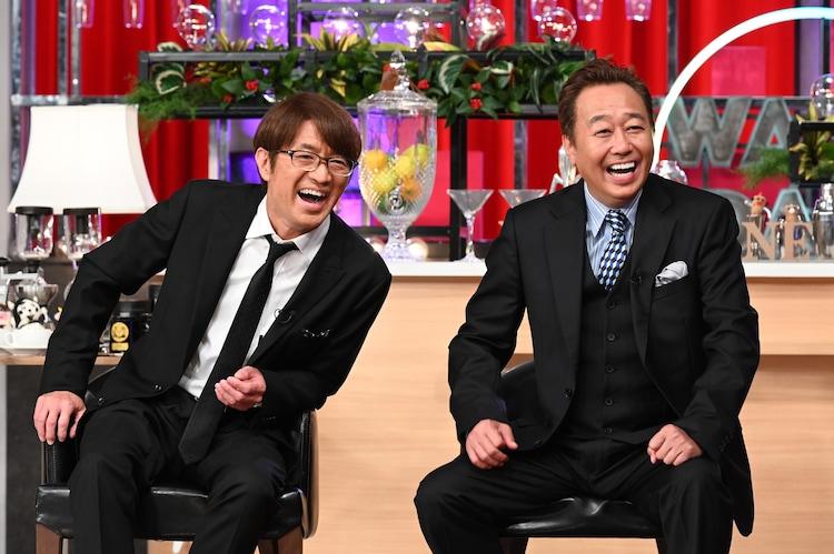 さまぁ~ず (c)日本テレビ