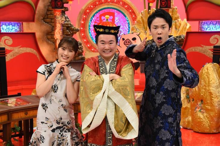 「かまいたちの机上の空論城」に出演する、(左から)渋谷凪咲、かまいたち。(c)関西テレビ