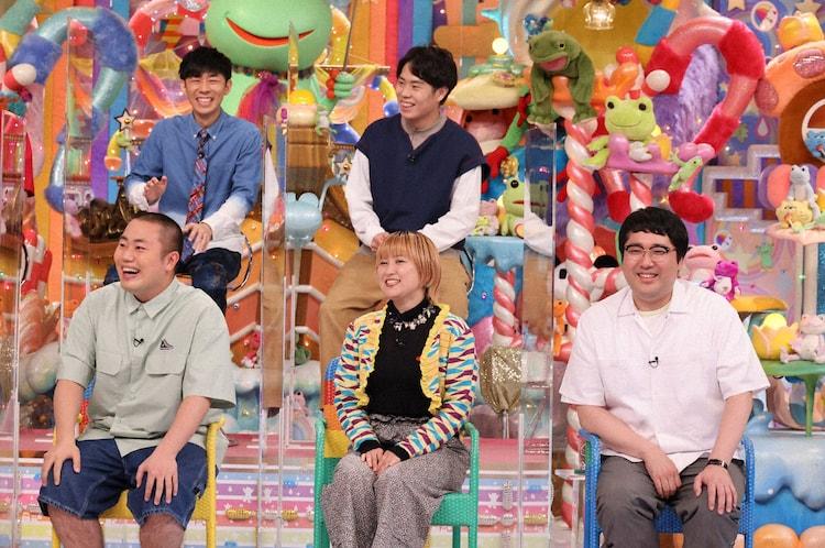(前列左から)ハナコ岡部、ラランド・サーヤ、マヂカルラブリー村上、(後列左から)トンツカタン森本、令和ロマン・高比良くるま。(c)テレビ朝日