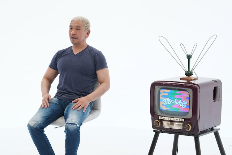 松本人志 (c)フジテレビ