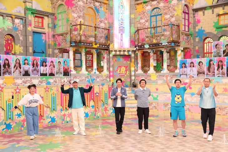 「VS魂」に「チーム北海道」として出演する、(左から)フォーリンラブ・バービー、とにかく明るい安村、平成ノブシコブシ、タカアンドトシ。(c)フジテレビ